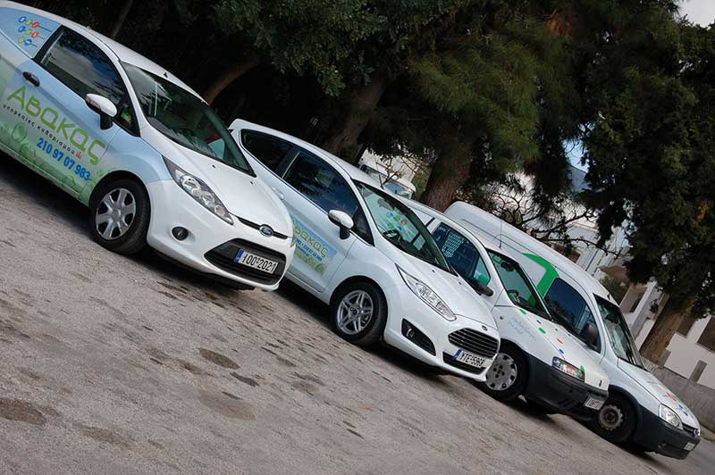 Αυτοκίνητα καθαρισμού Άβακας